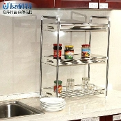 YOULITE Three Layer Article Rack YLT-0405B