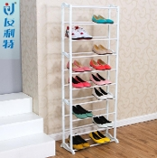 YOULITE Shoe Rack YLT-0802A