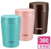 TIGER Stainless Soup Cup MCL-A038 AM/PC/TC 0.38L