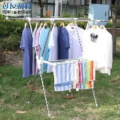 YOULITE Foldable Cloth Dryer X-Style YLT-0203D