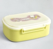 Lunch Box S/L