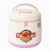 Thermos Cooker 2.5L YXM-25B