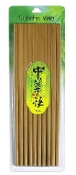 Bamboo Chopsticks KZ1010 (10 Pair)