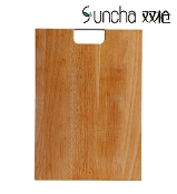 Wooden Cutting Board 50x35cm ZB5044