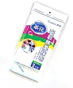 Cleaning Cloth (2Pcs) 4501/4502/4517/4519