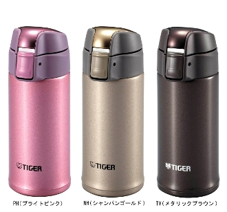 TIGER Stainless Mug MMP-S020 NH/PH/TV 0.2L