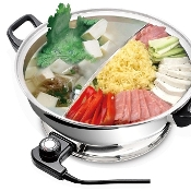 Yongxing Electric Hot Pot w/ Divider JH-160B-30cm