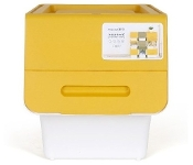 Chahua Storage Box 24L 2886 Yellow/Brown