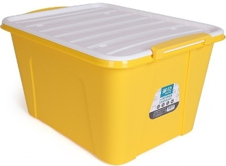 Chahua Storage Box 58L 28100 Yellow/Turquosice
